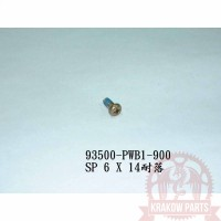 SCREW PAN 6X14 (C) 93500-PWB1-900 Kymco MXU 400, Maxxer 400, оригинал